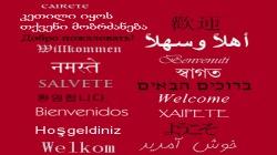 Lese og skrive opplæring på morsmål