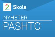 Her kan du se nyhetssendinger på PASHTO