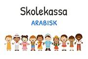 Lytt og lær, les og skriv gjennom spill og lek. På arabisk 1.-2. trinn