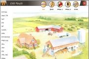 bildetema landbruk