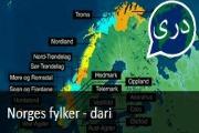 Norges fylker. Nyhetssending på dari fra Tv2 Skole