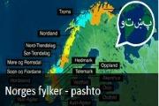Norges fylker.