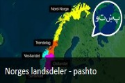 Norges landsdeler. Nyhetssending på Pashto fra Tv2 skole.