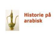 Klikk på temabildet, bla i boken og lytt og les på arabisk.
