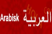 Tema Morsmål Arabisk. Undervisningsopplegg og ressurser på ARABISK
