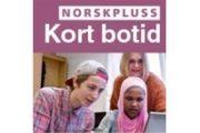 NorskPluss kort botid